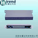 HRA1103型电阻测量模块