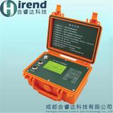 HRN-103A型振弦读数仪